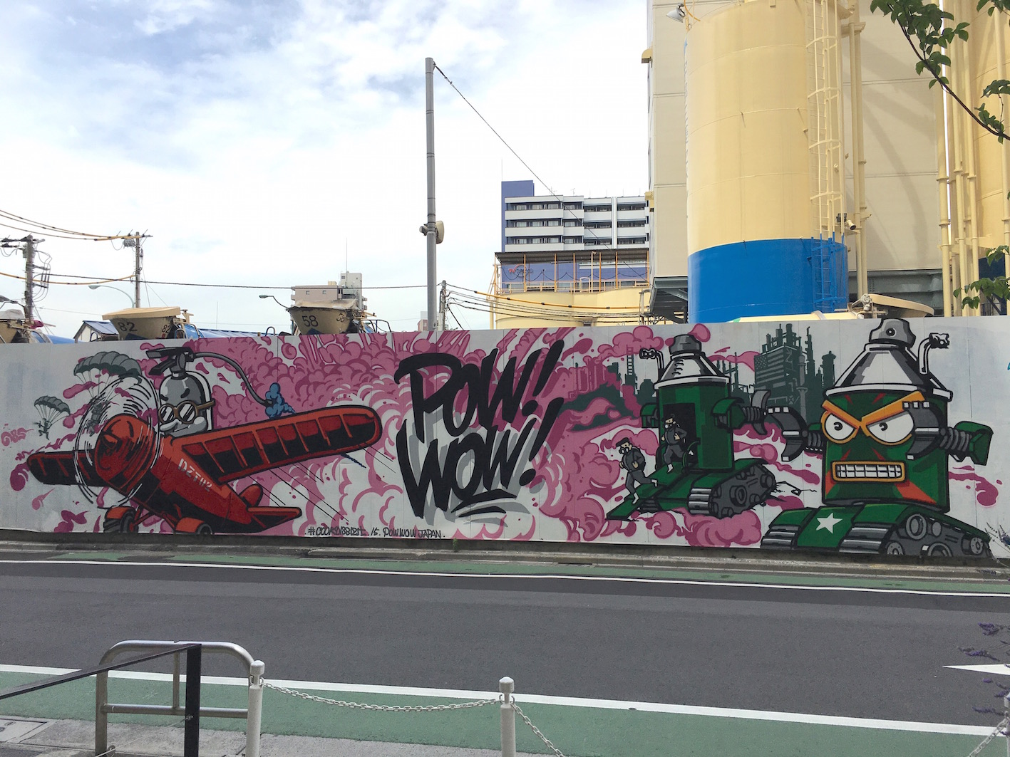 Graffiti wall tokyo -  The City They Are Also Avid Invader Enthusiasts And Showed Me A Heap Of Works Which Will Be Posted Soon I Will Forever Be Thankful For The Excellent