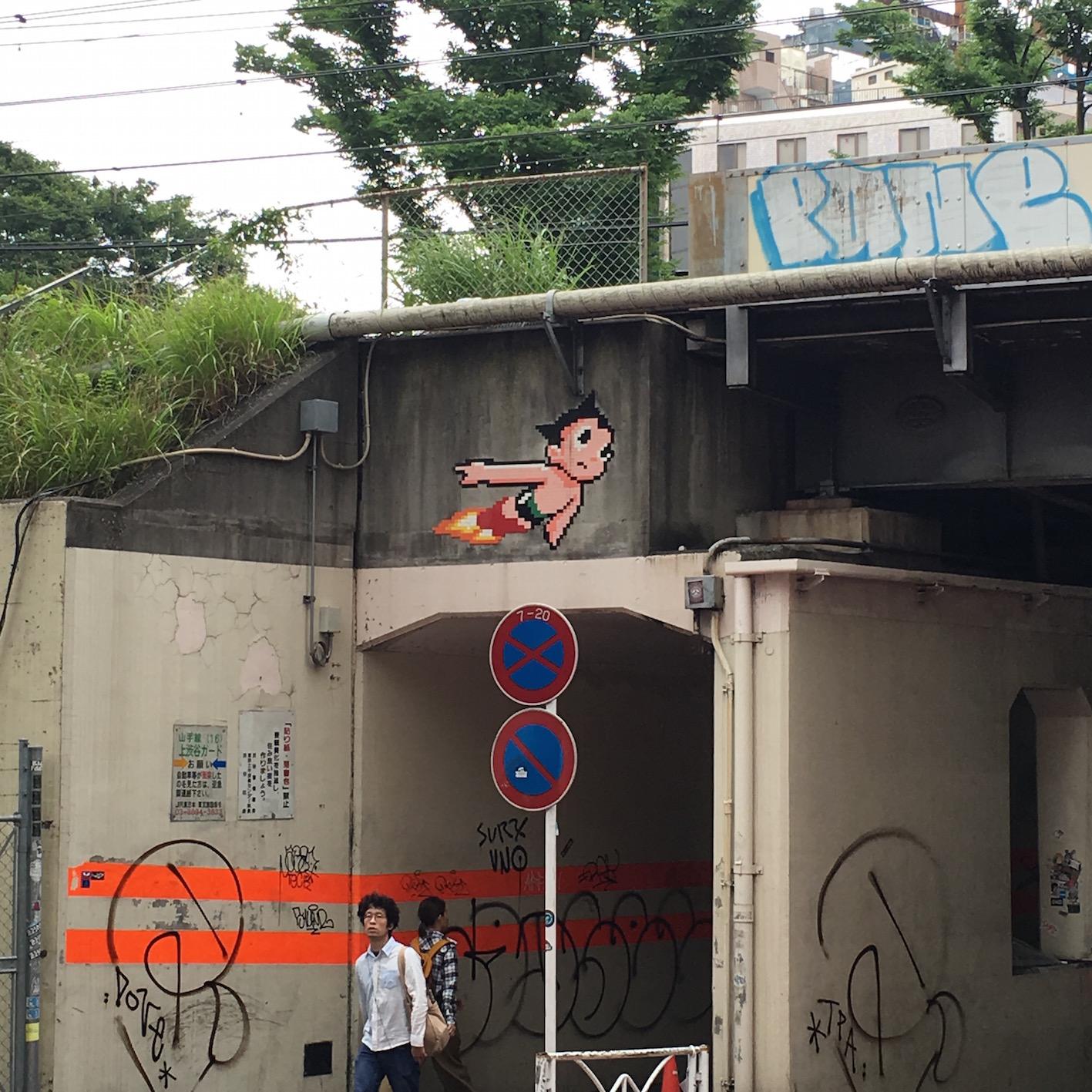 deansunshine_landofsunshine_melbourne_streetart_graffiti_tokyo invader 3