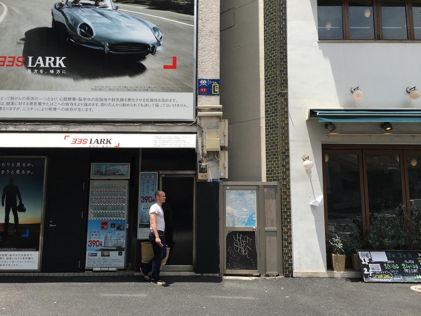 deansunshine_landofsunshine_melbourne_streetart_graffiti_tokyo invader 9