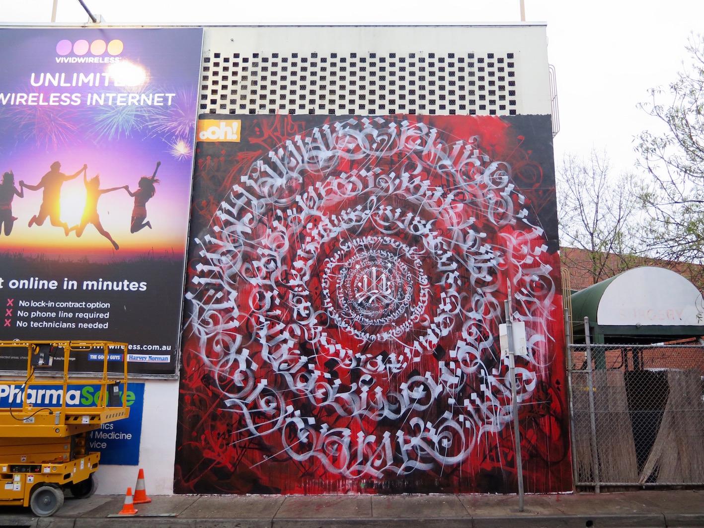 deansunshine_landofsunshine_melbourne_streetart_graffiti_invurt top ten 63 5 mayonaize 5