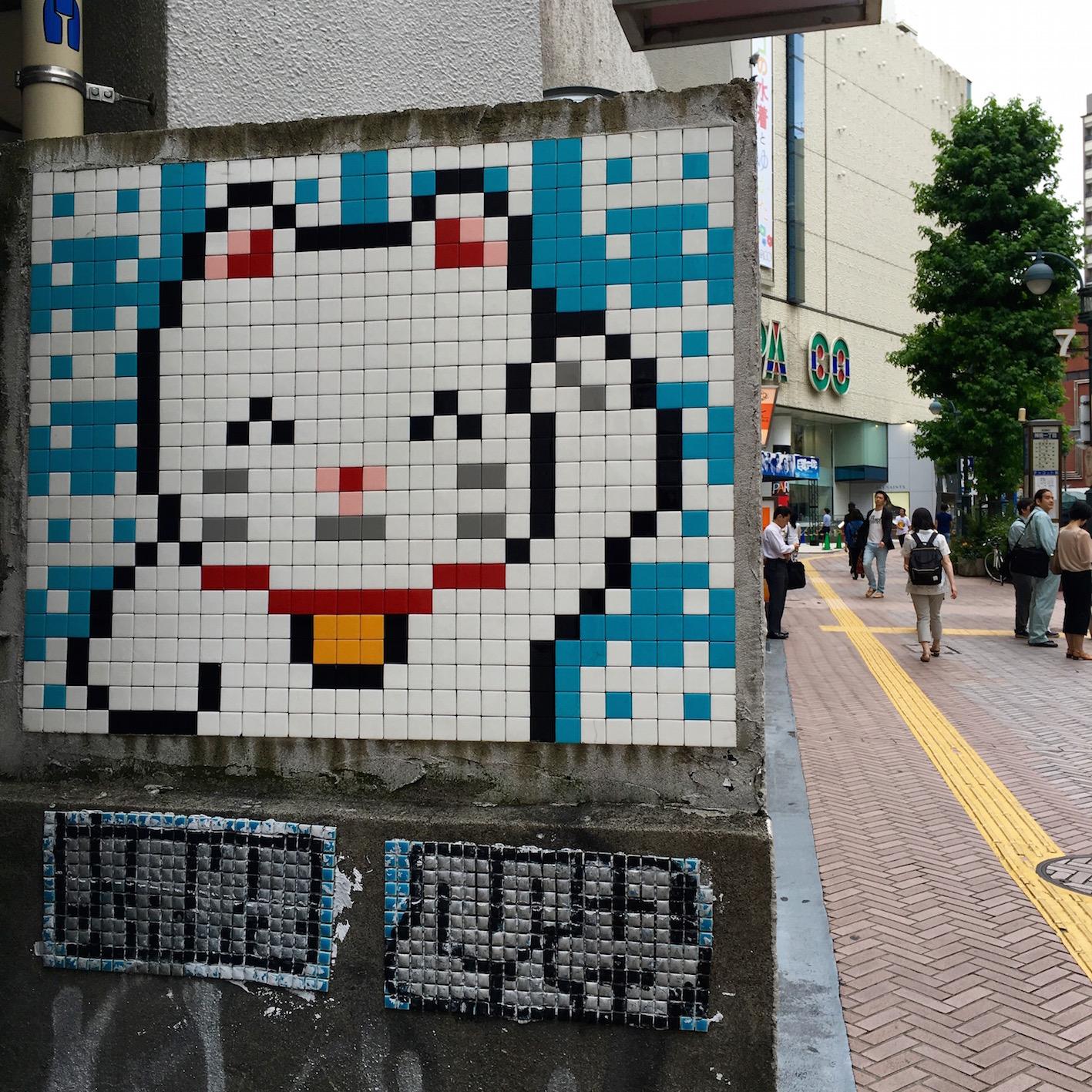 deansunshine_landofsunshine_melbourne_streetart_graffiti_tokyo invader 1