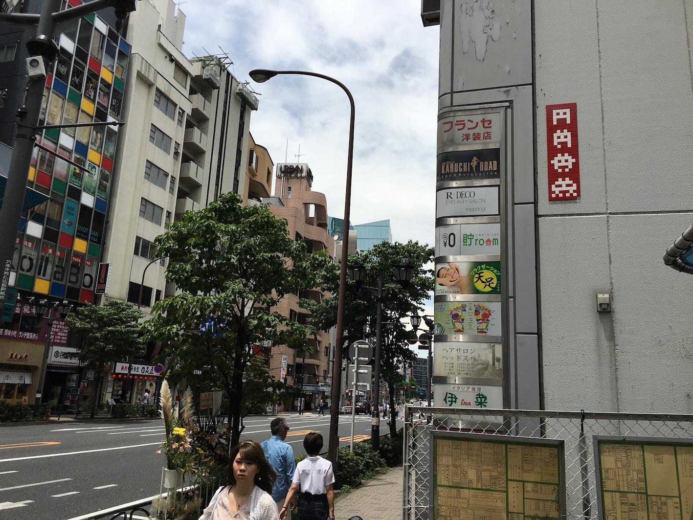 deansunshine_landofsunshine_melbourne_streetart_graffiti_tokyo invader 13
