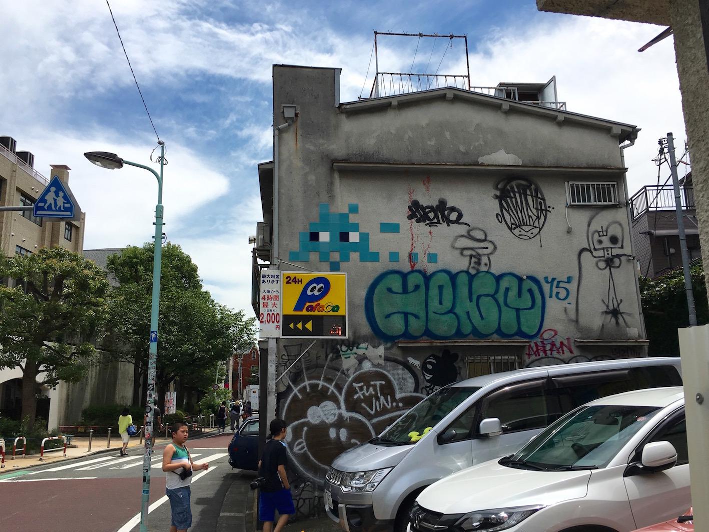 deansunshine_landofsunshine_melbourne_streetart_graffiti_tokyo invader 4