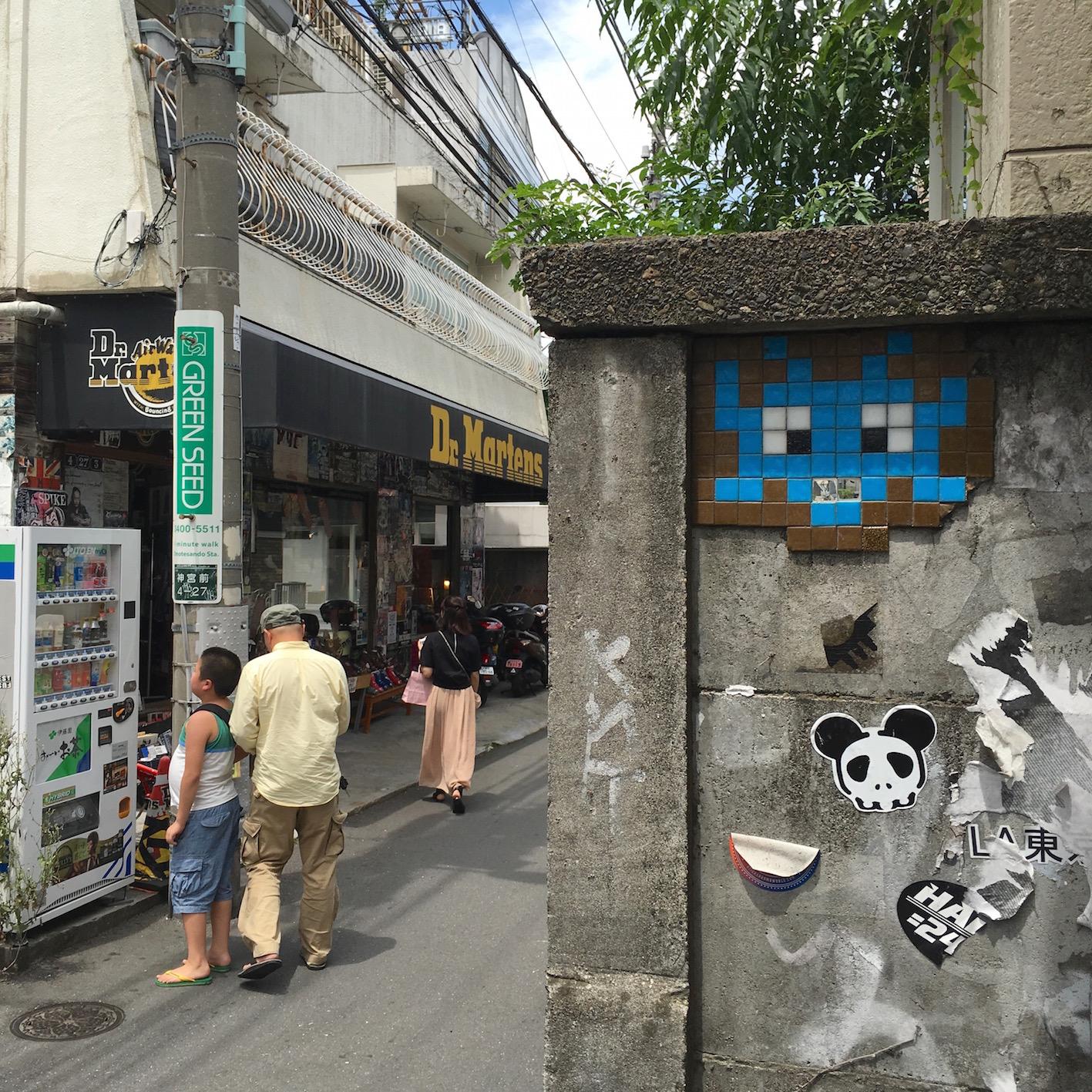 deansunshine_landofsunshine_melbourne_streetart_graffiti_tokyo invader 5