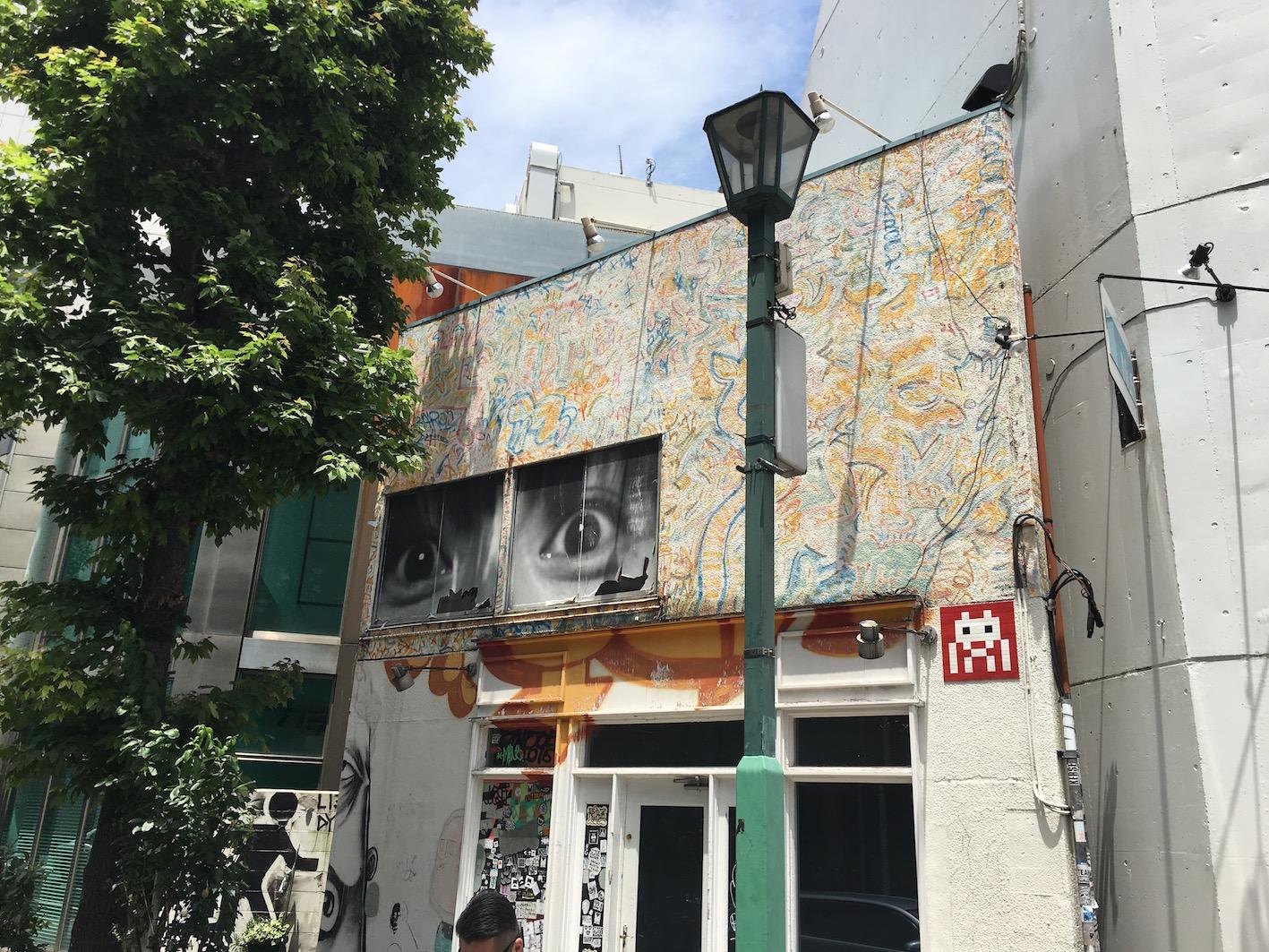 deansunshine_landofsunshine_melbourne_streetart_graffiti_tokyo invader 6