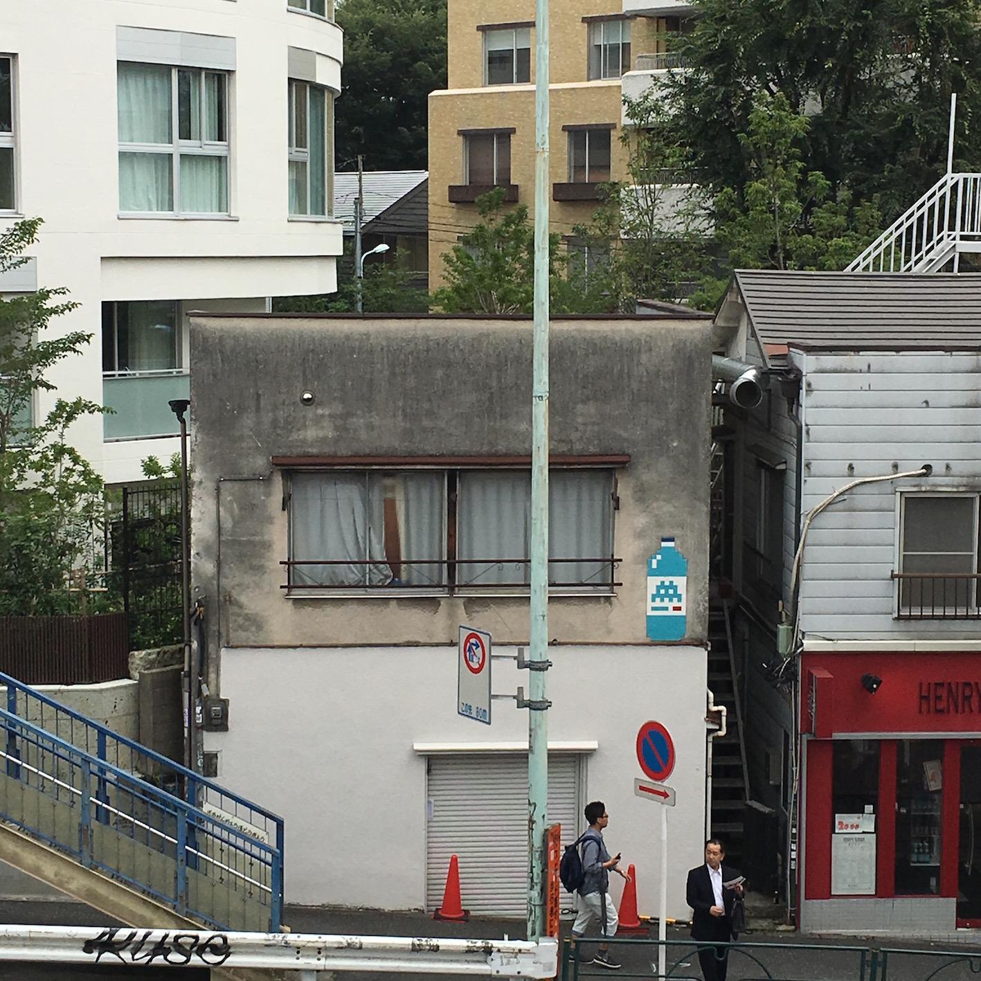 deansunshine_landofsunshine_melbourne_streetart_graffiti_tokyo invader 7